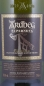Mobile Preview: Ardbeg Supernova 2009 Stellar Release Limited Editon Islay Single Malt Scotch Whisky Cask Strength 58.9%