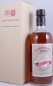 Preview: Karuizawa Spirit of Asama The Final Vintage Japan Single Malt Whisky 55,0%