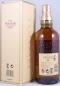 Preview: Yamazaki 12 Years Japan Single Malt Whisky 43,0%