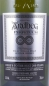 Preview: Ardbeg Perpetuum 2015 Islay Single Malt Scotch Whisky 47,4%