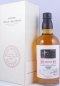 Preview: Yamazaki 1999 12 Years Single Cask DX 70502 Japan Single Malt Whisky Special Release Cask Strength 51,0%