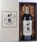 Preview: Nikka Taketsuru 17 Years Pure Malt Blended Whisky Special Japanese Release 43.0%