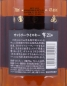 Preview: Hibiki 21 Years Japan Premium Blended Whisky 43,0%