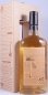 Preview: Glenmorangie 1995 10 Years Artisan Cask Highland Single Malt Scotch Whisky 46,0%