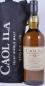 Mobile Preview: Caol Ila Feis Ile 2016 12 Years Islay Single Malt Scotch Whisky Cask Strength 56,2%