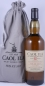Preview: Caol Ila Feis Ile 2017 12 Years Double Matured in Amoroso Sherry Cask Islay Single Malt Scotch Whisky 55.8%
