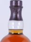 Mobile Preview: Balvenie 21 Years Port Wood Non-Chill Filtered Limited Release Highland Single Malt Scotch Whisky 47.6%