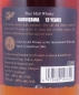 Preview: Karuizawa 12 Years Japan Pure Malt Whisky Mercian Corporation 40,0%