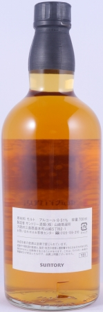 Yamazaki 1999 12 Years Single Cask DX 70502 Japan Single Malt Whisky Special Release Cask Strength 51,0%