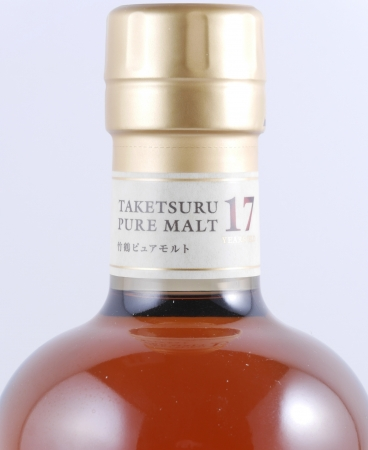 Nikka Taketsuru 17 Years Pure Malt Blended Whisky Special Japanese Release 43.0%
