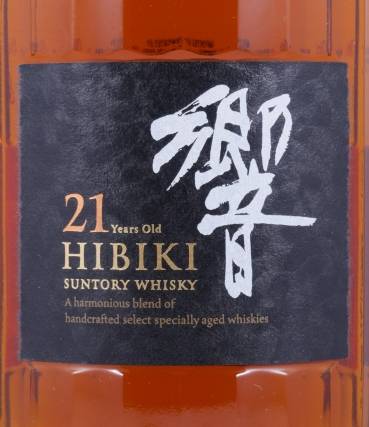 Hibiki 21 Years Japan Premium Blended Whisky 43,0%