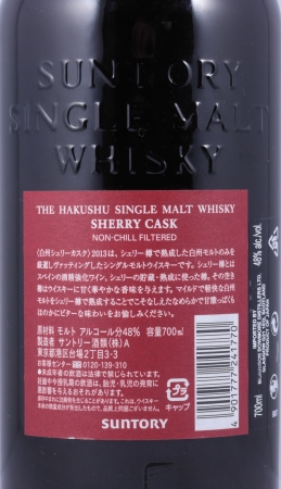 Hakushu Sherry Cask 2013 Japan Single Malt Whisky 48,0%
