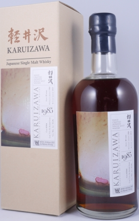 Karuizawa 1985 30 Years Sherry Cask 2364 Artifices Series 003 by Warren Khong Japan Single Malt Whisky 55,2%