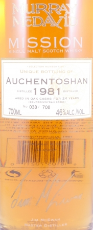 Auchentoshan 1981 24 Years Bourbon and Syrah Cask Finish Lowland Single Malt Scotch Whisky 46.0%
