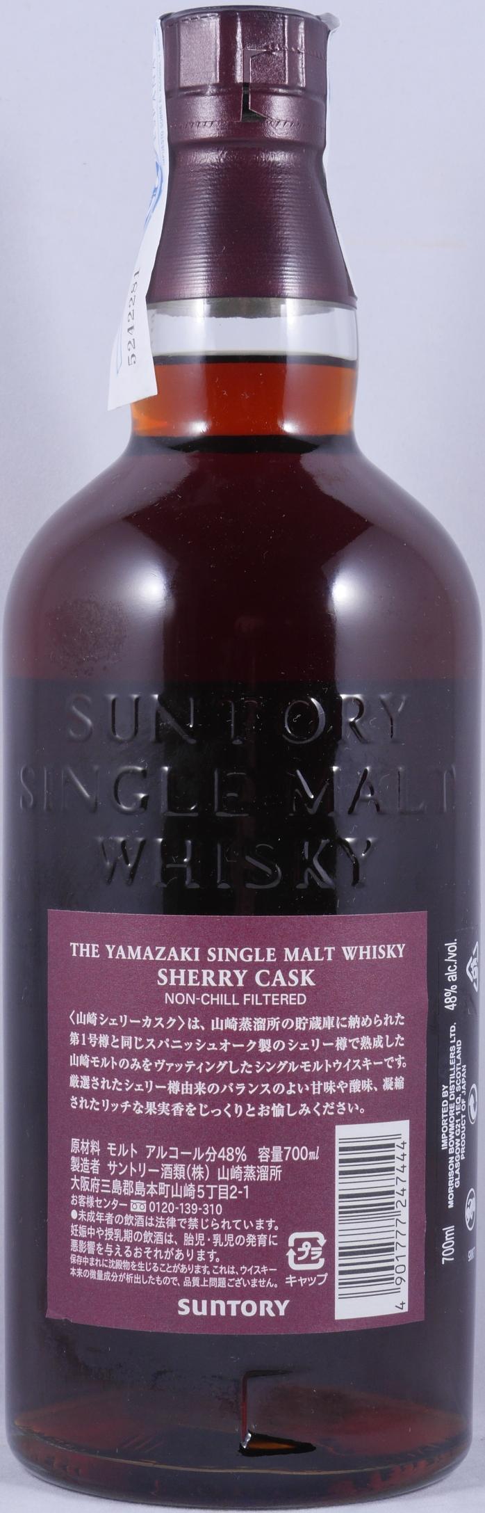 Yamazaki single malt sherry cask 2013 schweiz