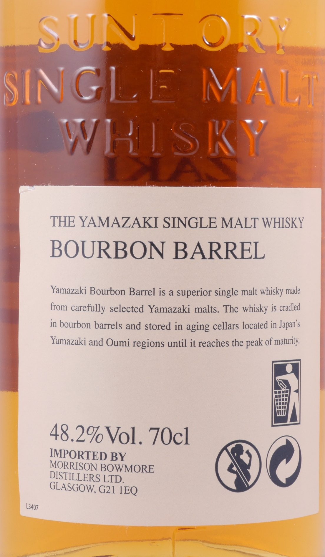 how to buy whiskey in japan