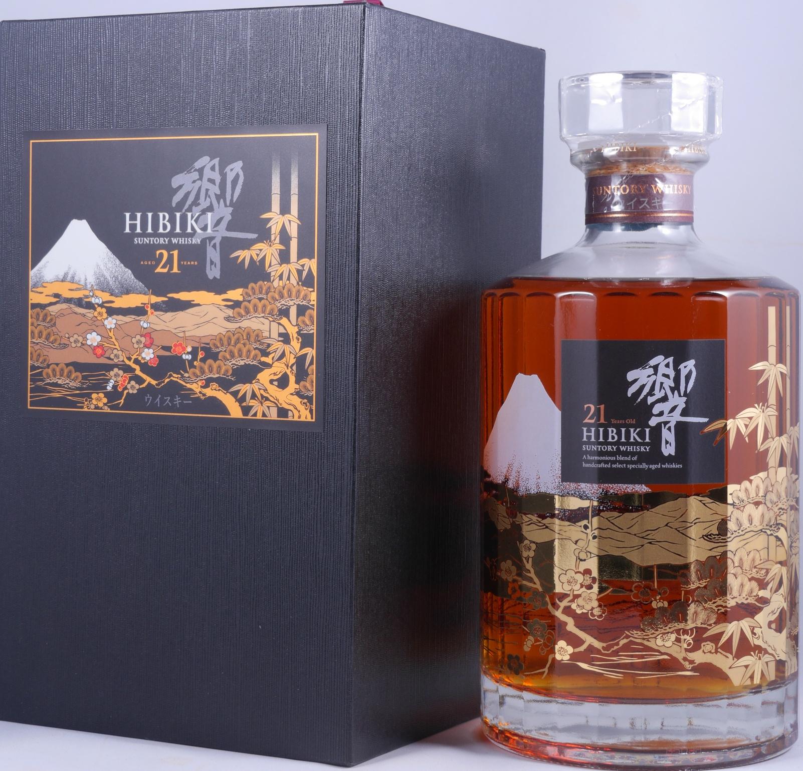 hibiki harmony limited edition 2018 for sale