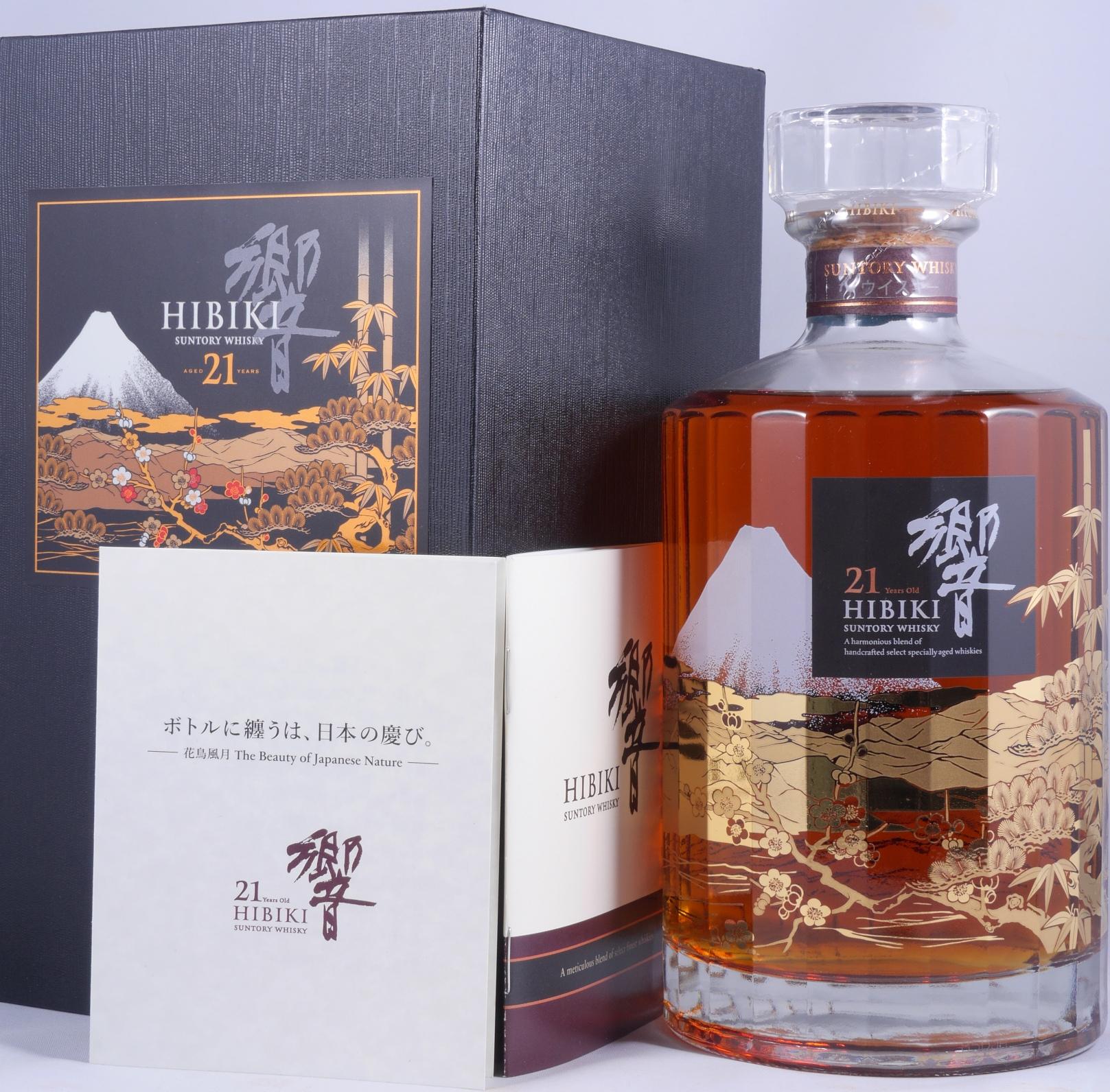 hibiki 21 limited edition 2014