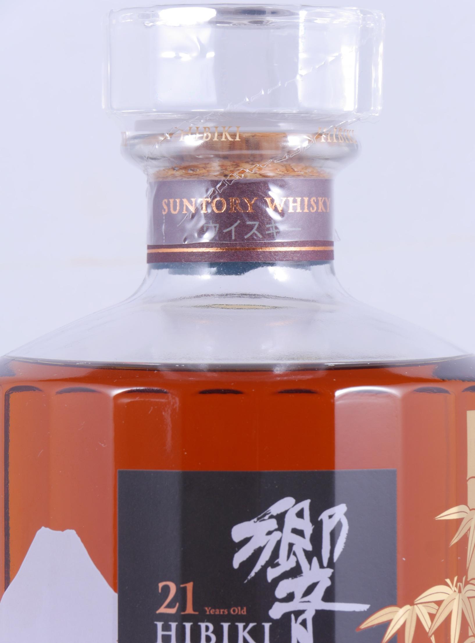 hibiki 21 limited edition 2018