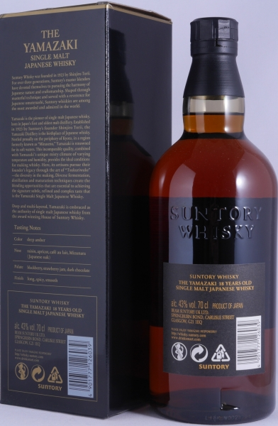 Yamazaki 18 Years New Release Japanese Single Malt Whisky 43.0%