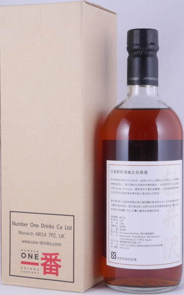 Karuizawa Cask Strength 1st Release for Taiwan Sherry Butt Japanese Single Malt Whisky 61.7%