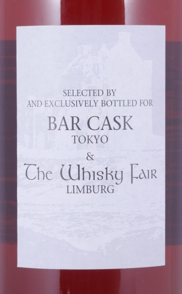 Nikka Yoichi 1991 15 Years Sherry Cask No. 129445 Japanese Single Malt Whisky Cask Strength 63.0%