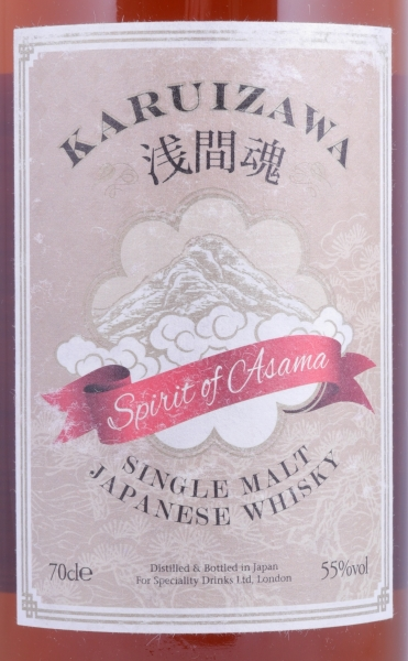 Karuizawa Spirit of Asama The Final Vintage Japan Single Malt Whisky 55,0%
