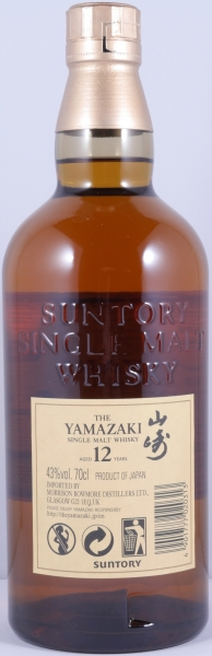 Yamazaki 12 Years Japan Single Malt Whisky 43,0%