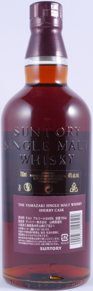Yamazaki Sherry Cask 2009 First Edition Japan Single Malt Whisky 48,0%