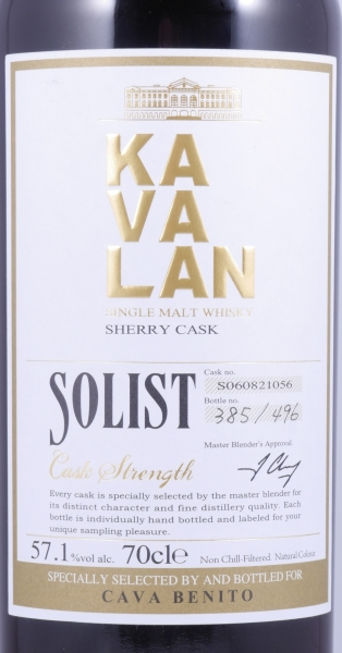 Kavalan Solist Sherry Cask Cava Benito for Andorra Single Malt Whisky Limited Edition Bottling 2015 Cask Strength 57,1%